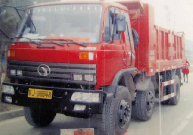 陕西北斗GPS公司,西安北斗GPS公司,北斗GPS汽车行驶记录仪,高清图片